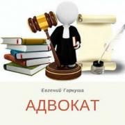 Microloan lawyer. Loan attorney