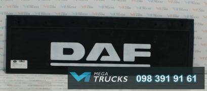 Mud flaps for trucks (short) 625x230mm