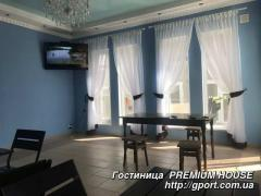 "The hotel ""Premium House"" invites you to vacation on the Black sea"