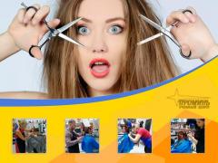 Training courses for hairdressers in Kharkov, inexpensive